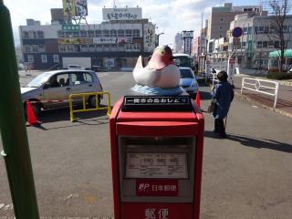一関市の鳥