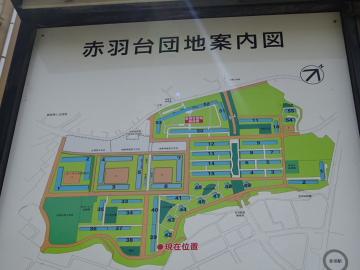 赤羽台団地 案内図(ちょっと古い)