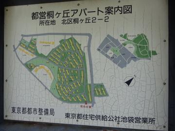 桐ヶ丘アパートN 案内図