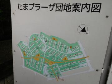 たまプラーザ団地案内図