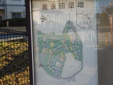 南永田団地2街区の案内図